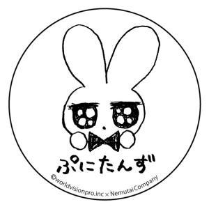 缶バッジ / ぷにたんず(57mm)...