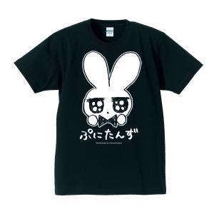 ぷにたんず(Tシャツ)ブラック...