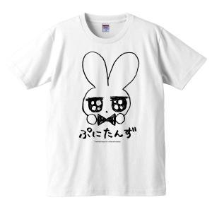 ぷにたんず(Tシャツ)ホワイト...
