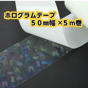 サイズ 50mm幅×5m巻  厚 み 0.045mm (剥離紙は含みません)  数 量 1本  材 ...