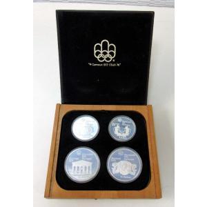 モントリオールオリンピック(1976年)記念プルーフ銀貨セット  10ドル2枚/5ドル2枚 計4枚セ...