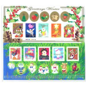 切手 冬のグリーティング(シール式) 80円×5枚 50円×5枚