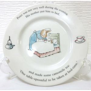 皿 ピーターラビット ウエッジウッド  直径:約17.5cm 6069中古フジヤ質店150175