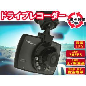 【送料無料】2.7型ドライブレコーダーPD 常時録画 高画質 動体検知  赤外線LED ドライブレコーダ/車載カメラ HD