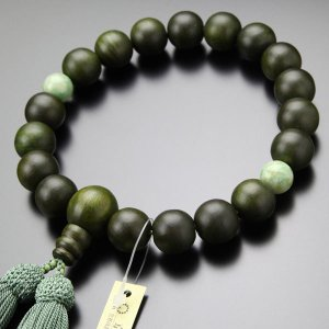 数珠 男性用 緑檀 (生命樹) 2天 独山玉 18玉 正絹房 数珠袋付き|nenjyu