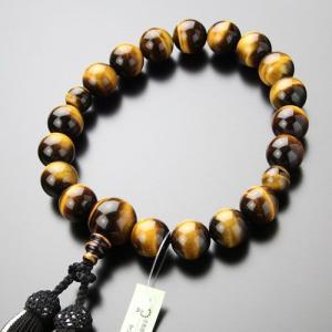 数珠 男性用 18玉 虎目石 正絹2色房(黒/銀ライン) 数珠袋付き|nenjyu