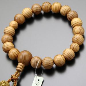 数珠 男性用 18玉 屋久杉 正絹2色房 数珠袋付き|nenjyu