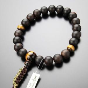 数珠 男性用 20玉 縞黒檀(艶消し) 虎目石 紐房 浄土真宗|nenjyu