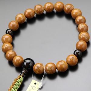 数珠 男性用 鳳眼菩提樹 茶水晶 正絹2色アミ紐房 20珠|nenjyu