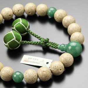 数珠 男性用 20玉 粒撰 星月菩提樹 印度翡翠 梵天房 数珠袋付き|nenjyu