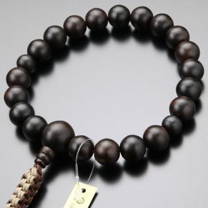 浄土真宗 数珠 男性用 20玉 縞黒檀(艶消し) 紐房 数珠袋付き|nenjyu