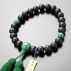 数珠 男性用 22玉 黒檀 印度翡翠 正絹房 数珠袋付き