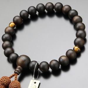 数珠 男性用 22玉 縞黒檀 2天 虎目石 正絹房 略式数珠 看板京念珠|nenjyu