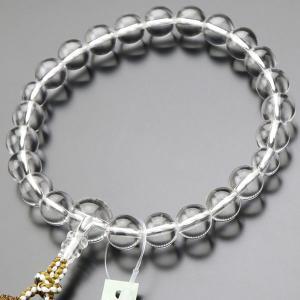 数珠 男性用 22玉 本水晶 正絹房(利休色) 略式数珠 京念珠 数珠袋付き|nenjyu