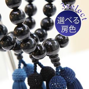 数珠 男性用 青虎目石 22玉 正絹房 数珠袋付き|nenjyu