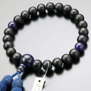 数珠 男性用 22玉 黒檀(艶消し) ソーダライト 正絹房 数珠袋付き|nenjyu