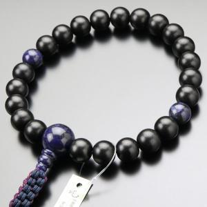 浄土真宗 数珠 男性用 22玉 黒檀(艶消し) ソーダライト 紐房 数珠袋付き|nenjyu