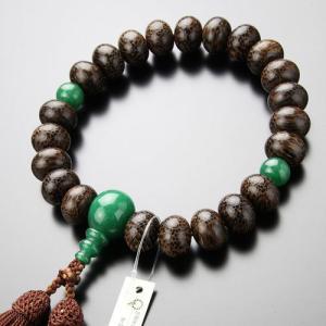 数珠 男性用 みかん珠 ビンロー樹 印度翡翠 正絹房 22珠|nenjyu
