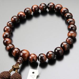 数珠 男性用 上質 赤虎目石 正絹2色房 22玉|nenjyu