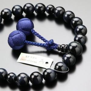数珠 男性用 青虎目石 22玉 梵天房 略式数珠|nenjyu