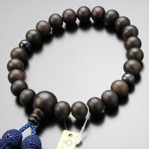 数珠 男性用 22玉 縞黒檀 2天 青虎目石 正絹房 略式数珠