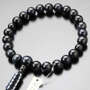 数珠 男性用 浄土真宗 22玉 青虎目石 数珠袋付き|nenjyu