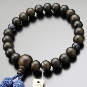 数珠 男性用 22玉 縞黒檀 ソーダライト 正絹房 数珠袋付き|nenjyu