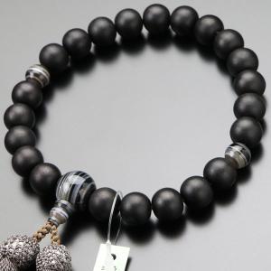 数珠 男性用 22玉 黒檀(艶消し) 黒縞瑪瑙 正絹房 略式数珠 京念珠|nenjyu