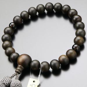 数珠 男性用 22玉 縞黒檀 2天 茶水晶 正絹房 略式数珠 看板京念珠|nenjyu