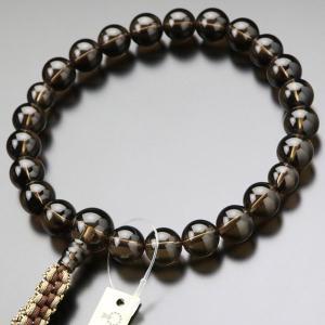 数珠 男性用 浄土真宗 茶水晶 22玉 紐房 数珠袋付き|nenjyu