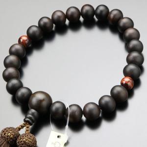 数珠 男性用 22玉 縞黒檀 2天 赤虎目石 正絹房 略式数珠 京念珠