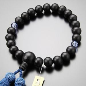 数珠 男性用 22玉 黒檀 ブルークォーツ 正絹房 看板京念珠|nenjyu