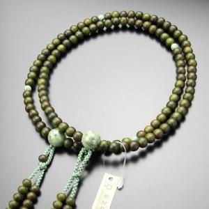 真言宗 数珠 男性用 尺二 緑檀 独山玉 梵天房 数珠袋付き|nenjyu