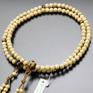 真言宗 数珠 男性用 尺二 星月菩提樹 虎目石|nenjyu