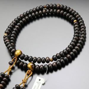 真言宗 数珠 男性用 尺二 みかん玉 縞黒檀(艶消し) 虎目石 梵天房 数珠袋付き|nenjyu