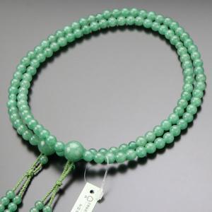 真言宗 数珠 男性用 尺二 印度翡翠 梵天房 数珠袋付き|nenjyu