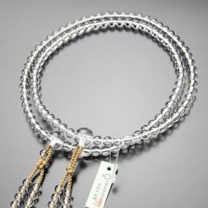 真言宗 数珠 男性用 尺二 上質 本水晶 梵天房(浜梨色) 数珠袋付き|nenjyu
