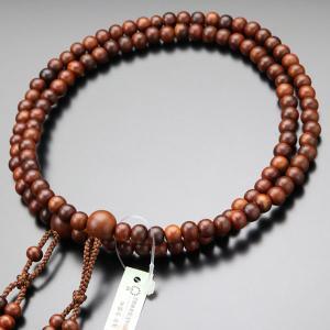 数珠 男性用 真言宗 紫檀 尺二 梵天房 数珠袋付き|nenjyu