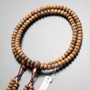 真言宗 数珠 男性用 尺二 みかん玉 槐 梵天房 数珠袋付き|nenjyu