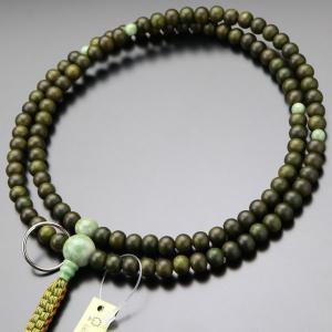 曹洞宗 数珠 男性用 尺二 緑檀 独山玉 紐房 数珠袋付き|nenjyu