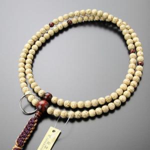 曹洞宗 数珠 男性用 尺二 星月菩提樹 赤虎目石 本銀輪 紐房 数珠袋付き|nenjyu