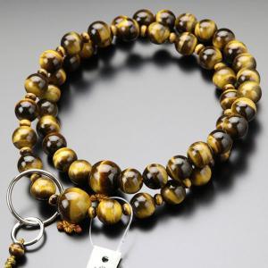 浄土宗 数珠 男性用 三万浄土 虎目石 梵天房 数珠袋付き nenjyu