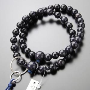 浄土宗 数珠 男性用 三万浄土 紫金石 梵天房 数珠袋付き|nenjyu