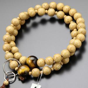 浄土宗 数珠 男性用 三万浄土 粒撰 星月菩提樹 虎目石 梵天房 数珠袋付き|nenjyu