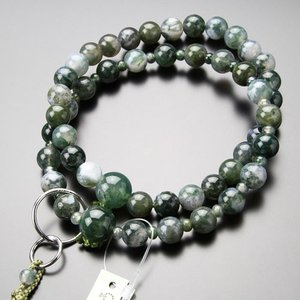 浄土宗 数珠 男性用 三万浄土 青苔瑪瑙 梵天房 数珠袋付き|nenjyu