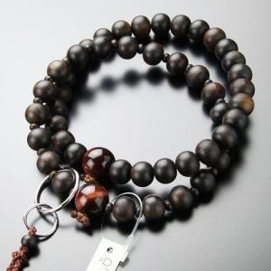 数珠 浄土宗 男性用 三万浄土 縞黒檀 赤虎目石 梵天房 数珠袋付き|nenjyu