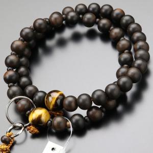 浄土宗 数珠 男性用 三万浄土 縞黒檀(艶消し) 虎目石 梵天房 数珠袋付き|nenjyu