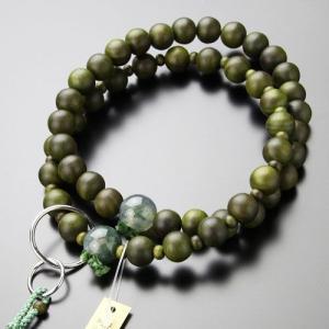 浄土宗 数珠 男性用 三万浄土 緑檀 青苔瑪瑙 梵天房 数珠袋付き|nenjyu