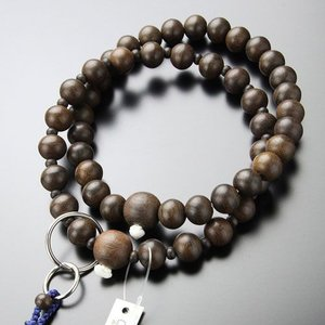 浄土宗 数珠 三万浄土 男性用 シャム柿(艶消し) 梵天房 数珠袋付き|nenjyu
