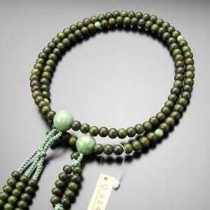 日蓮宗 数珠 男性用 尺二 緑檀 独山玉 梵天房 数珠袋付き|nenjyu